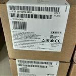 吉林西门子S7-1200CPU模块代理商
