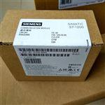 通化西门子S7-1200CPU模块代理商