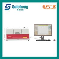 GPT-301气体透过率测试仪 压差法气体渗透仪