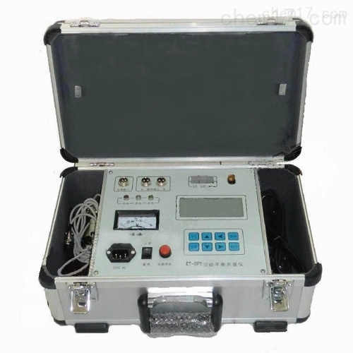 动平衡测量仪专业制造