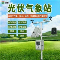 HM-GF08光伏电站环境监测仪器