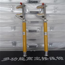 高效率高空测试钳制造商