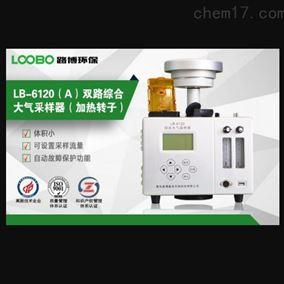 优质双路综合大气采样器(加热转子)