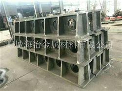 ZG25Cr20Ni14炉内耐热钢滑轨