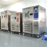 QBTH-1000IEC60068-2-1.1990标准 恒湿恒温试验机