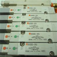 日本SMC电磁阀VO307-5D大量现货