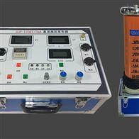 ZGF型--直流高压发生器生产厂家
