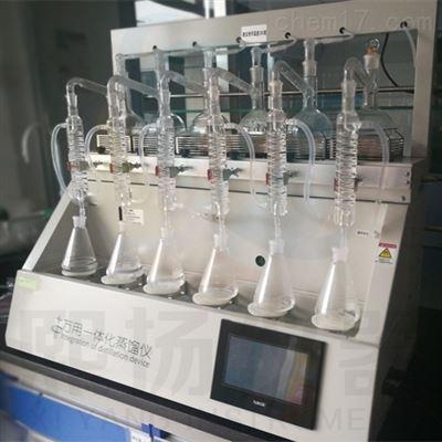 YZLY-6C济南智能一体化万用蒸馏仪