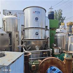 二手沸腾干燥机批发 制药设备