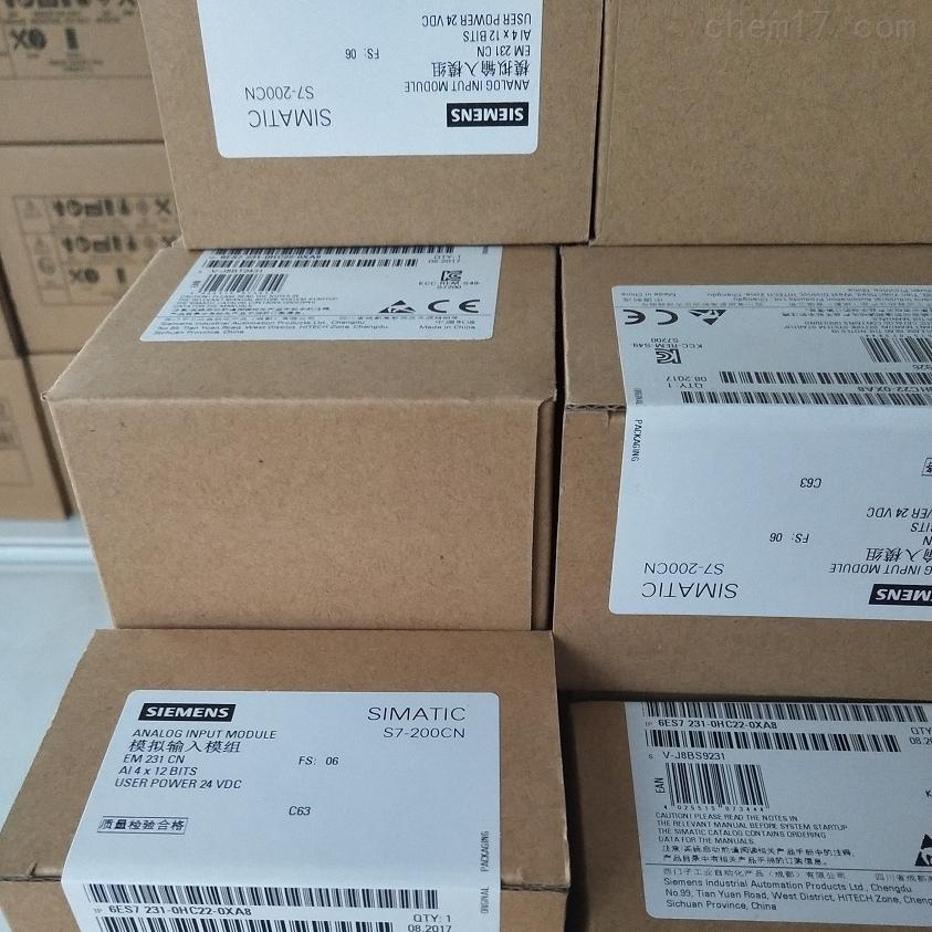丹东西门子S7-1200CPU模块代理商