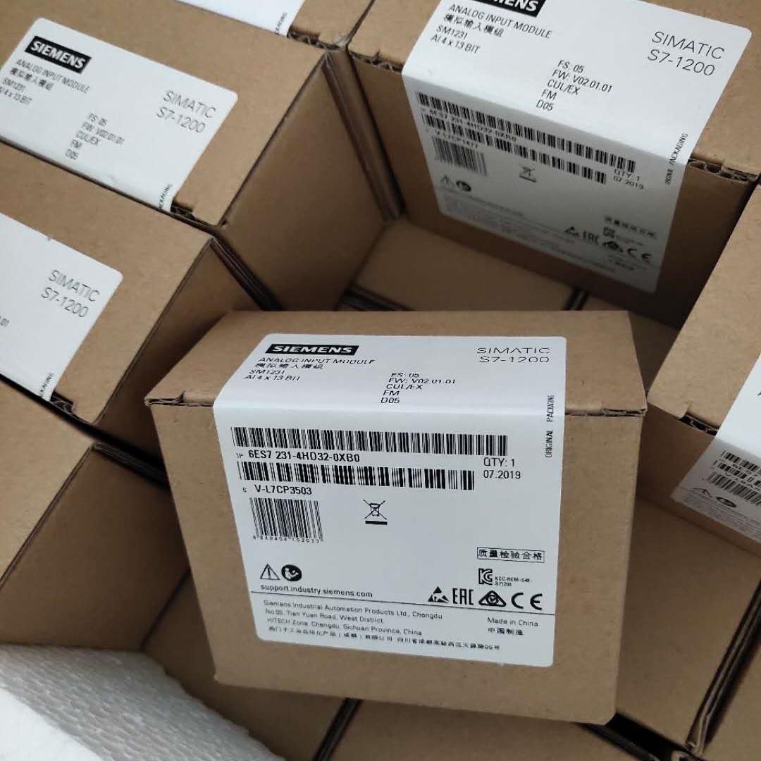 潍坊西门子S7-1200CPU模块代理商