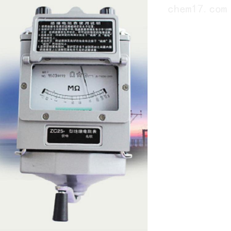 兆欧表500V承装修试现货供应