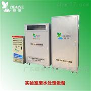 广州废水处理设备厂家直供