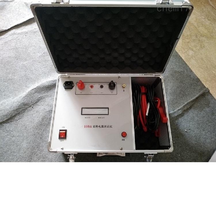资阳100A回路电阻测试仪承装修试