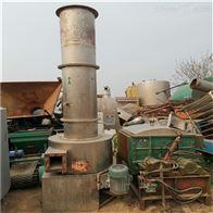 直销80型闪蒸干燥机 质量保证