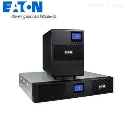 C6KS伊顿山特UPS不间断电源 220V7AH长标机
