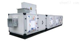 ZCKF20-40风冷组合式除湿空调机组