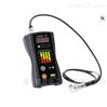 VMI 振动检测仪