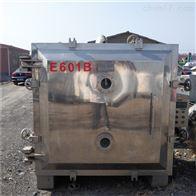 出售15型真空干燥箱 质量保证