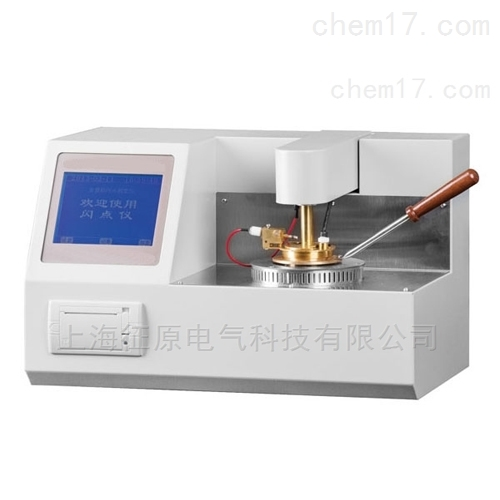 石油化工闭口闪点测定仪(手动型)
