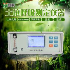 HM-T80X恒美土壤碳通量测量系统