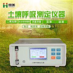 HM-T80X恒美土壤呼吸测定系统