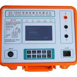 高压绝缘电阻测试仪江苏厂家|现货