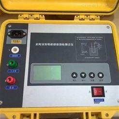 高压兆欧表 电力承装修试四级资质设备