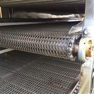 二手不锈钢网带式干燥机