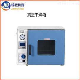 DZF-6210锦玟 实验室真空烘箱 真空干燥箱