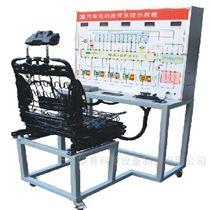 电动座椅系统示教板