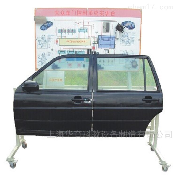 汽车车门控制系统示教板
