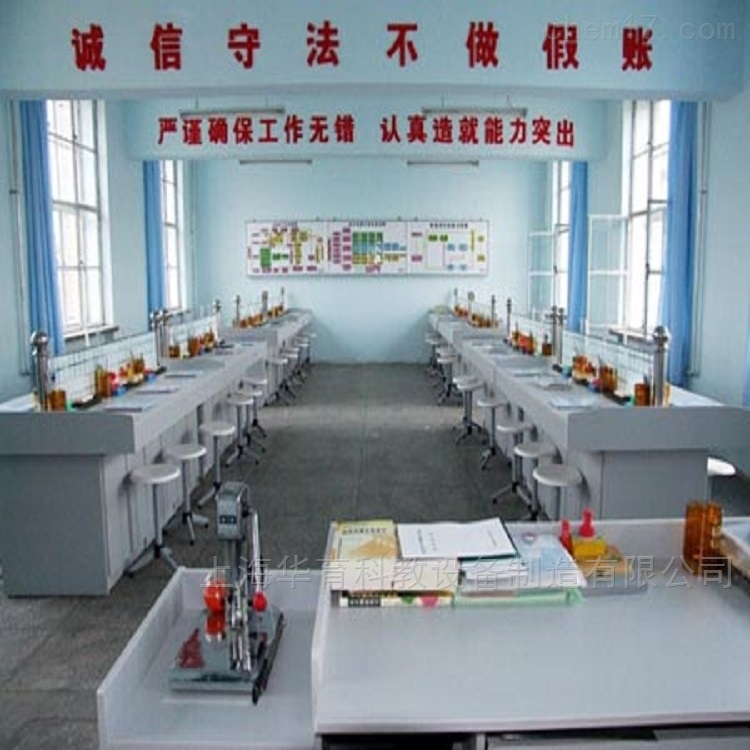 会计模拟实训室设备