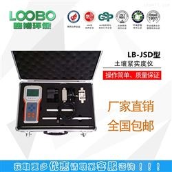 LB-JSD土壤紧实度仪