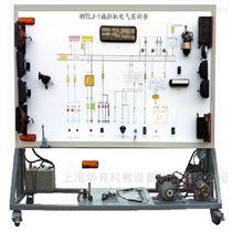 拖拉机电气实训台