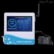 带显示空气负离子监测空气检测仪