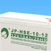 12V10AH劲博蓄电池JP-HSE-10-12现货