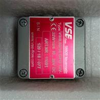 VSE流量计VS0.4EPO12V32N11现货特价