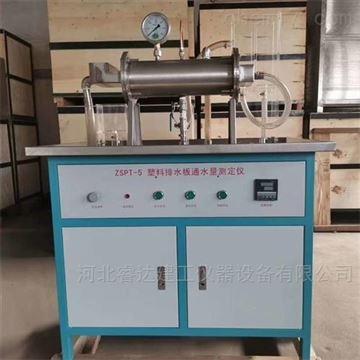 塑料排水板通水量测定仪