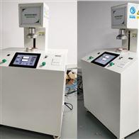 8130 Pro光度计法全自动颗粒过滤效率测试仪