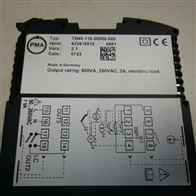 TB45-110-00000-000德国PMA温控模块PMA TB45限值控制器