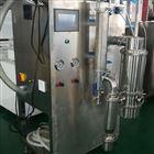 SPRAY-1500D食品干燥真空低温喷雾干燥机