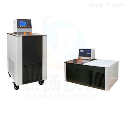 GDC-0506-II高低温恒温槽