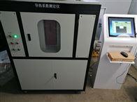 智能平板导热系数测定仪(立式水冷)