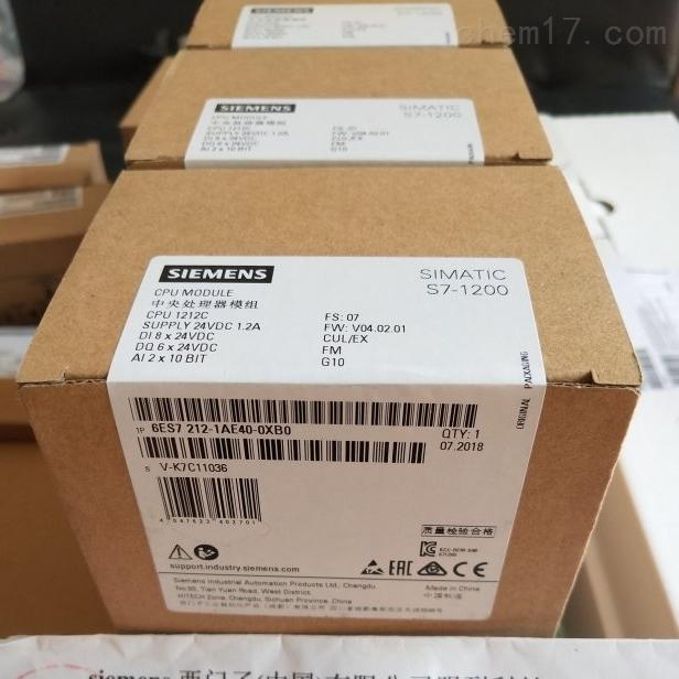 汕头西门子S7-1200CPU模块代理商