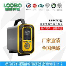 LBTLB-MT6X泵吸式多气体分析仪