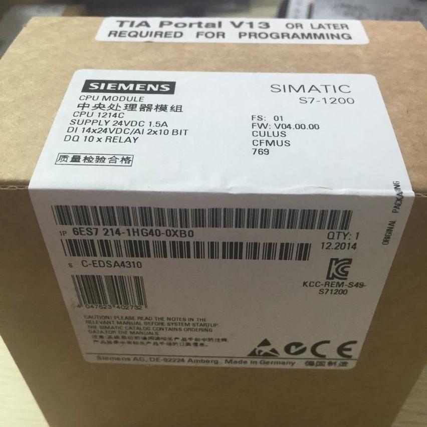 茂名西门子S7-1200CPU模块代理商