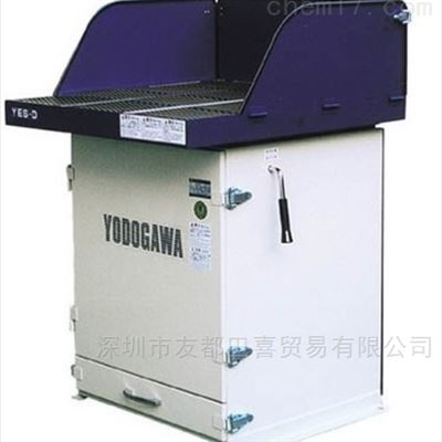 代理日本淀川(YODOGAWA) YES200VDA集尘机
