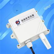 温湿度传感器防水设计