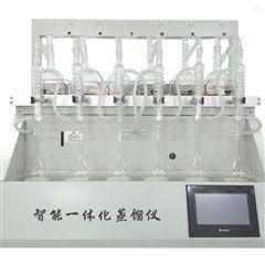全自动蒸馏仪CYZL-6